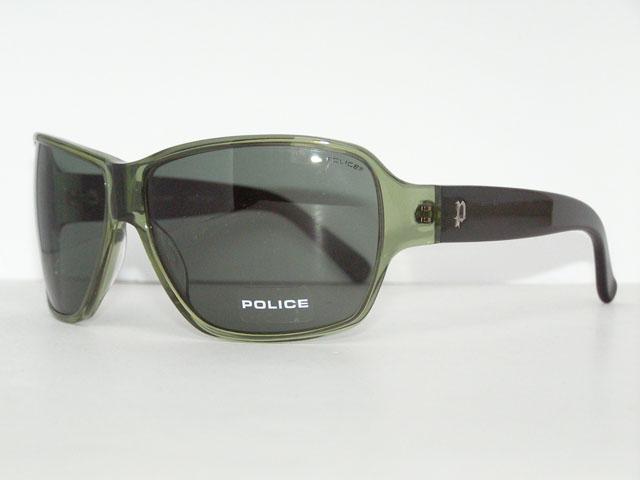 nyeremény: police férfi napszemüveg