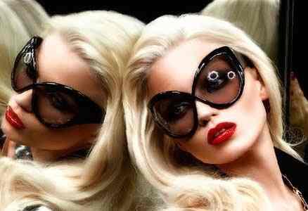 Napszemüveg trend 2012